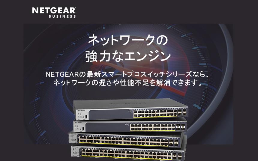 japanese-header.png