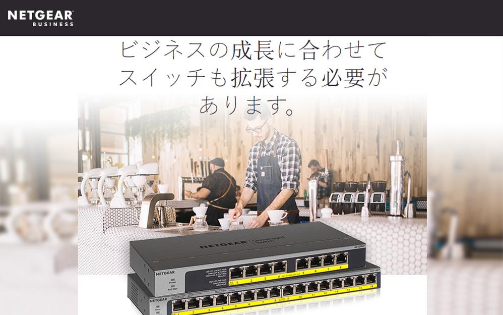 GS108LP | GS108PP | GS116LP | GS116PP