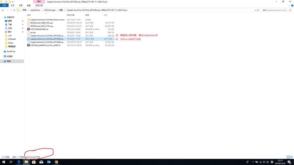 移动硬盘插入R7800,显示该文件大小为负数