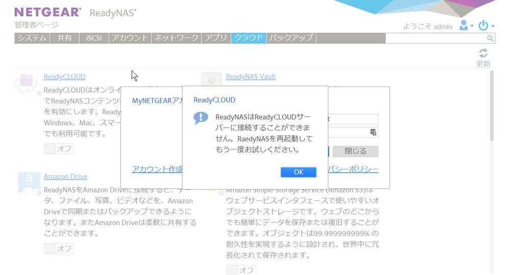 ScreenShot00081.jpg