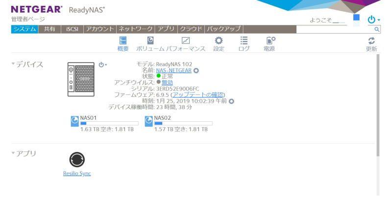 SCR0001.jpg