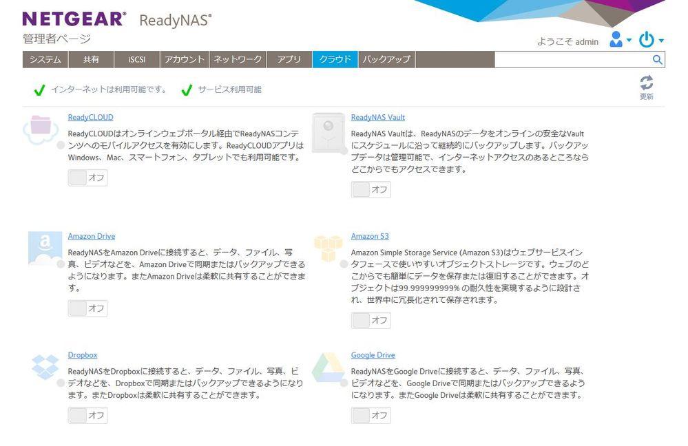Screenshot_2019-01-25 jrse_server2.jpg