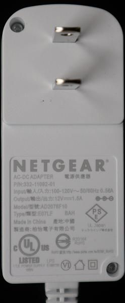 Netgearadapter.JPG