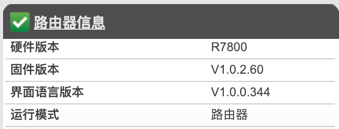 屏幕快照 2018-12-23 12.28.38.png